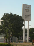 日産 横浜工場